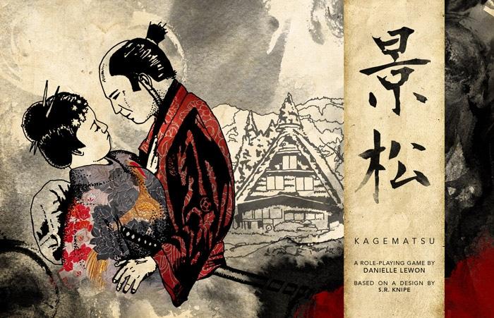 kagematsu_cover_jsh3