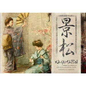 Cover von Kagematsu